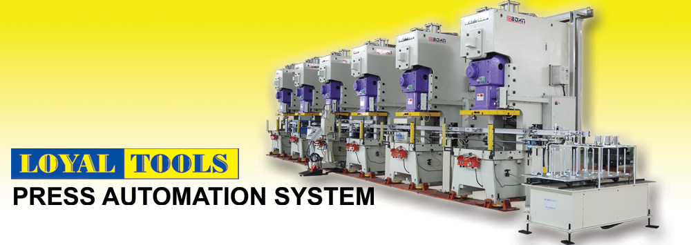 banner-press-automation-system